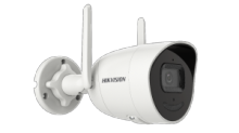 DS-2CV2046G0-IDW ACUSENSE 4 MP IP BULLET CAMERA